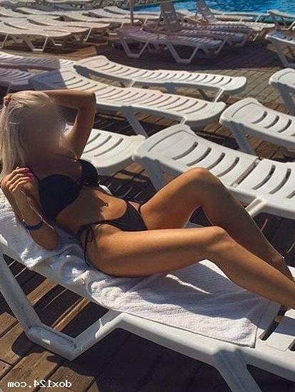 Проститутка Аманда , 34 года, метро Волжская