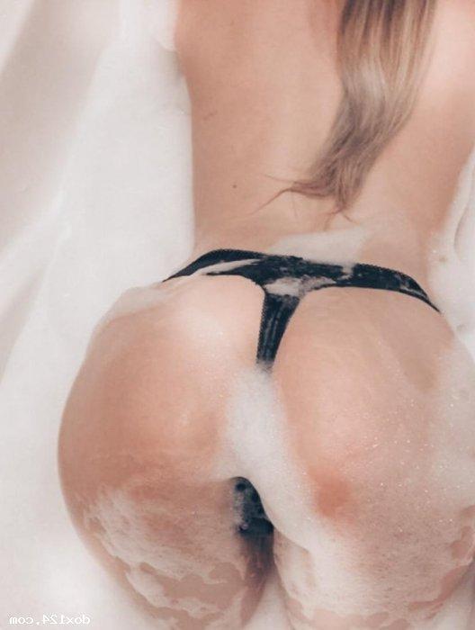 Проститутка Ден, 35 лет, метро Чистые пруды