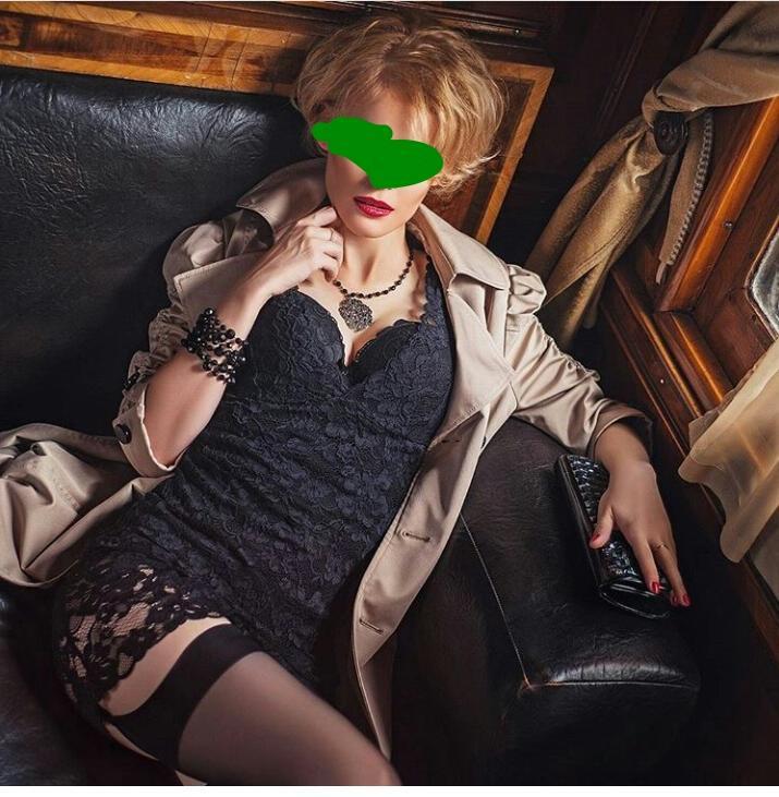 Проститутка Ира, 29 лет, метро Братиславская