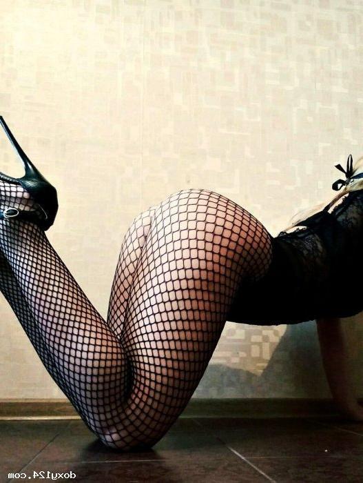 Проститутка Викрория, 44 года, метро Кунцевская