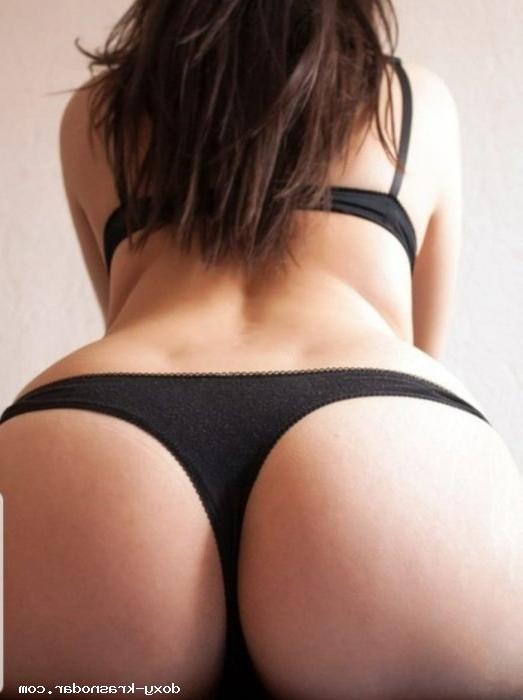 Проститутка Виталина, 29 лет, метро Строгино